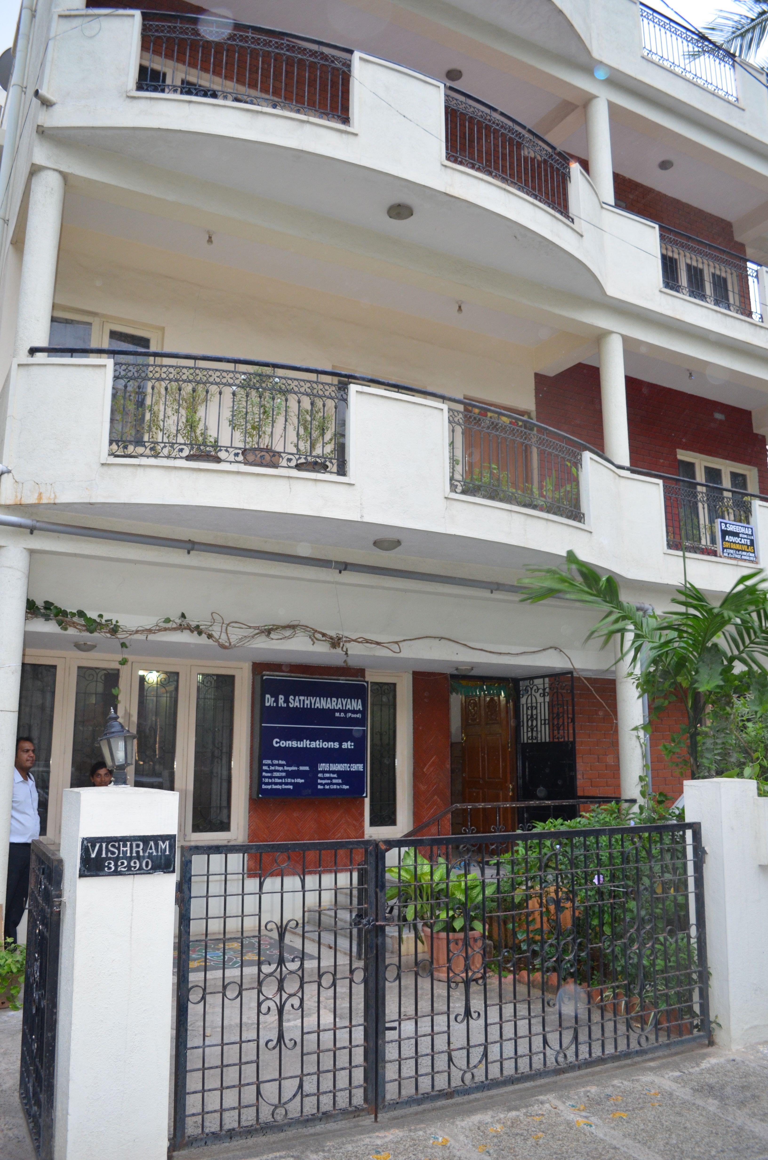 Dr. Sathyanarayana Clinic
