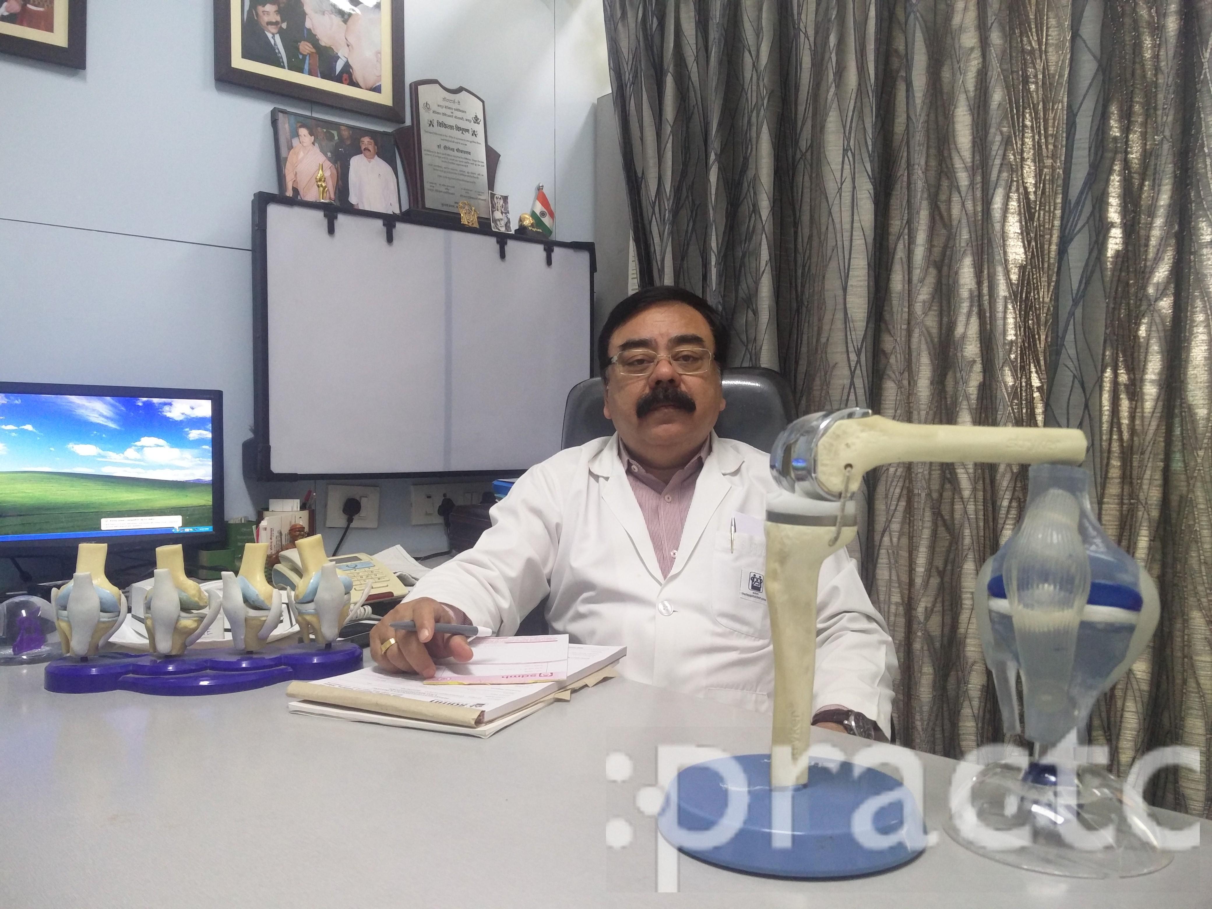 Dr. Shailendra Srivastava - Orthopedist