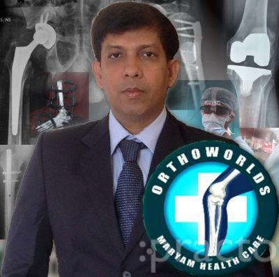 Dr. Shamsul Hoda - Orthopedist
