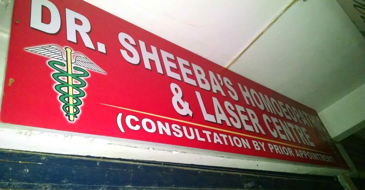 Dr. Sheeba's Homoeopathic Clinic