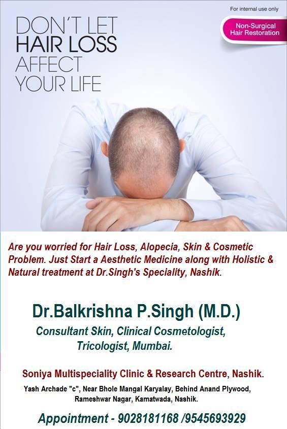 Dr Singh's - Soniya Multispeciality Clinic - Skin Laser Cosmetology Tricology and Hair Transplant Centre