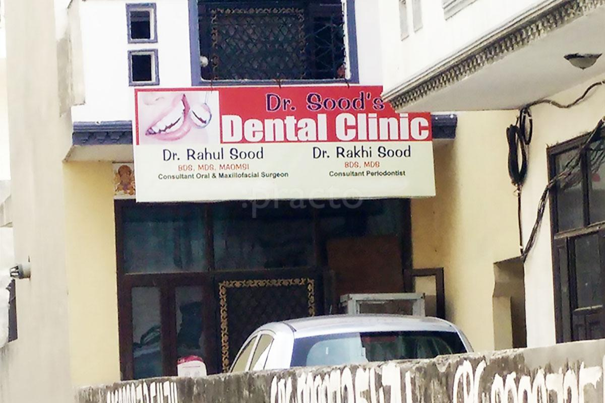 Dentists In Pul Pahladpur Delhi