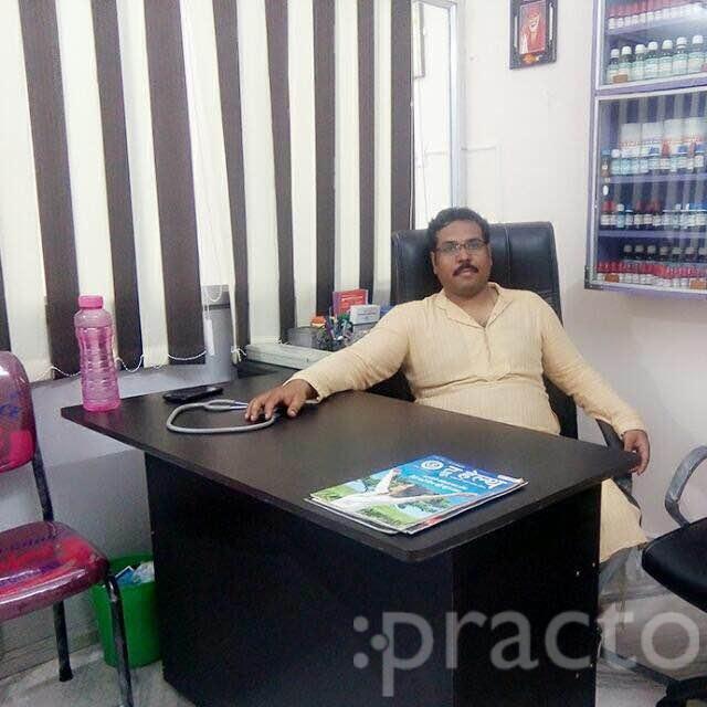 Dr. Subrata Bepari - Homeopath