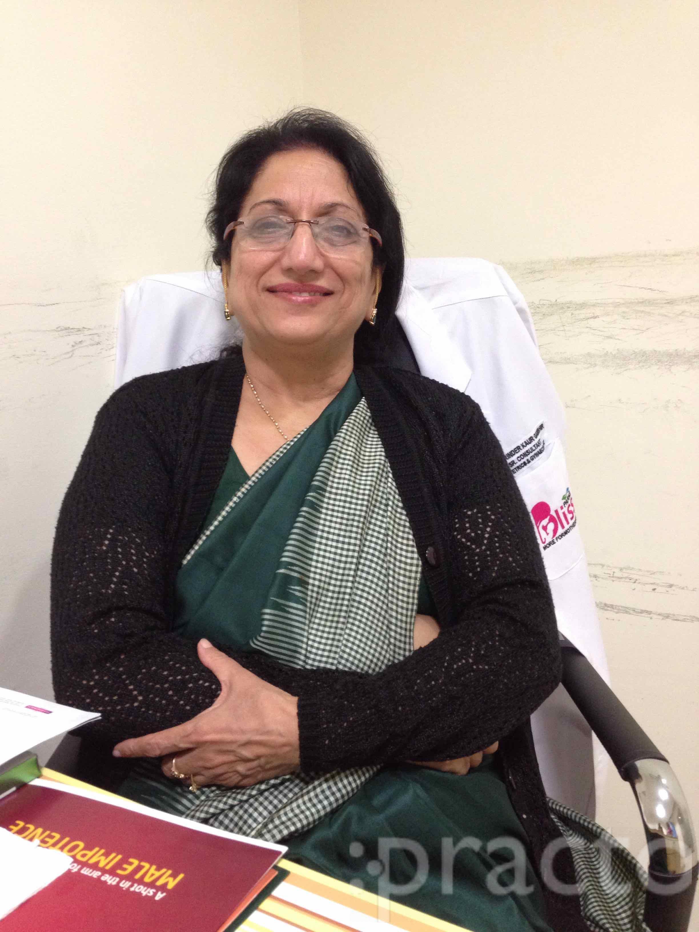 Dr. Surinder kaur - Gynecologist/Obstetrician