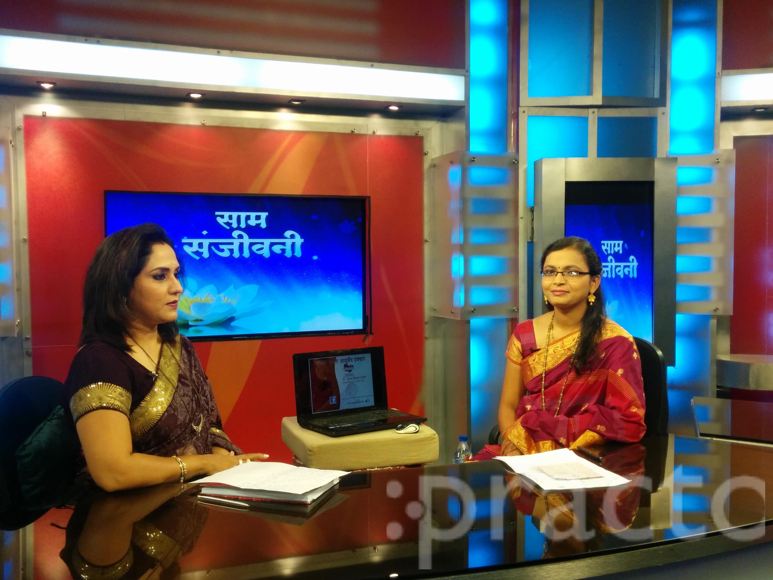 Dr. Sushama Patil - Ayurveda