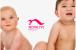Dr Vaishali Chaudhary's Fertility Clinic. - Image 1