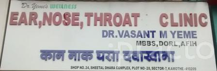 Dr. Vasant M. Yeme - Ear-Nose-Throat (ENT) Specialist