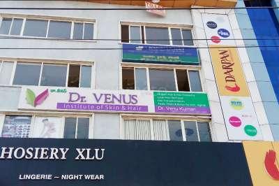 Best Pediatric Dermatology Clinics in Hyderabad - Book