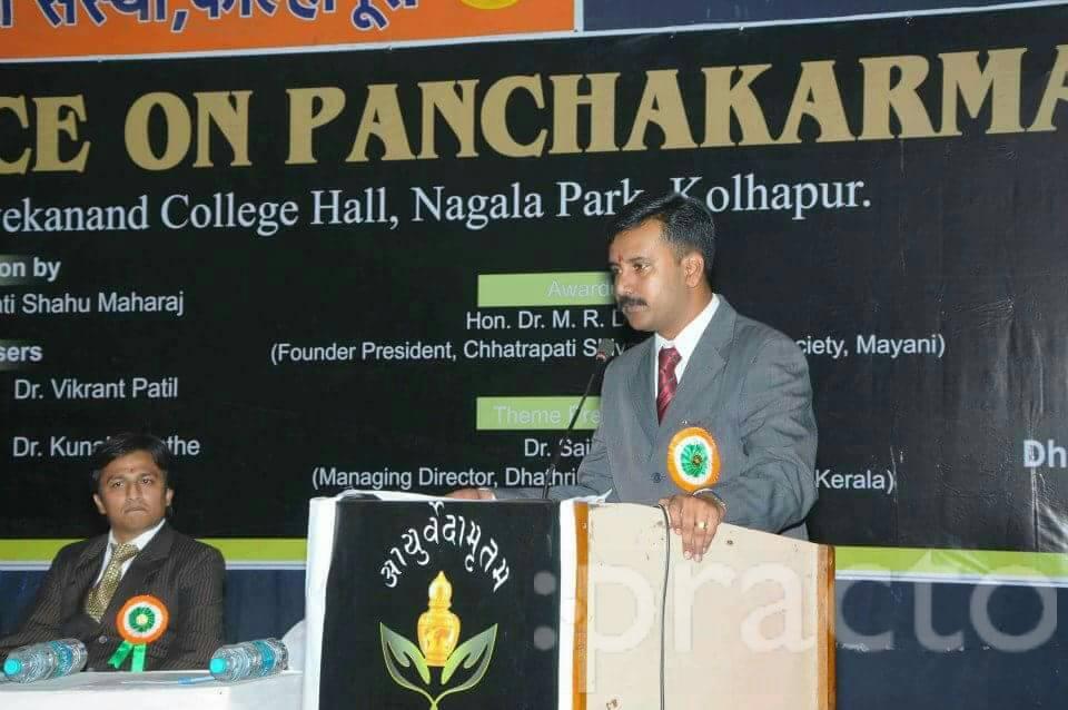 Dr. Vikrant Patil - Ayurveda