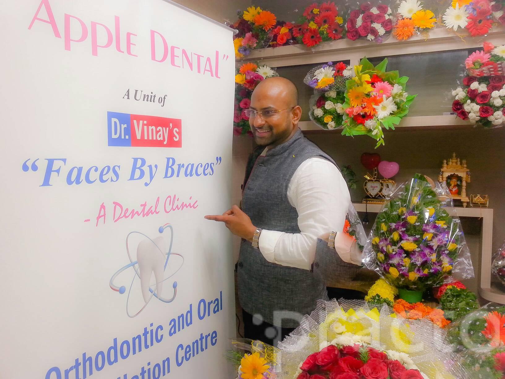 Dr. Vinay Sirigere - Dentist