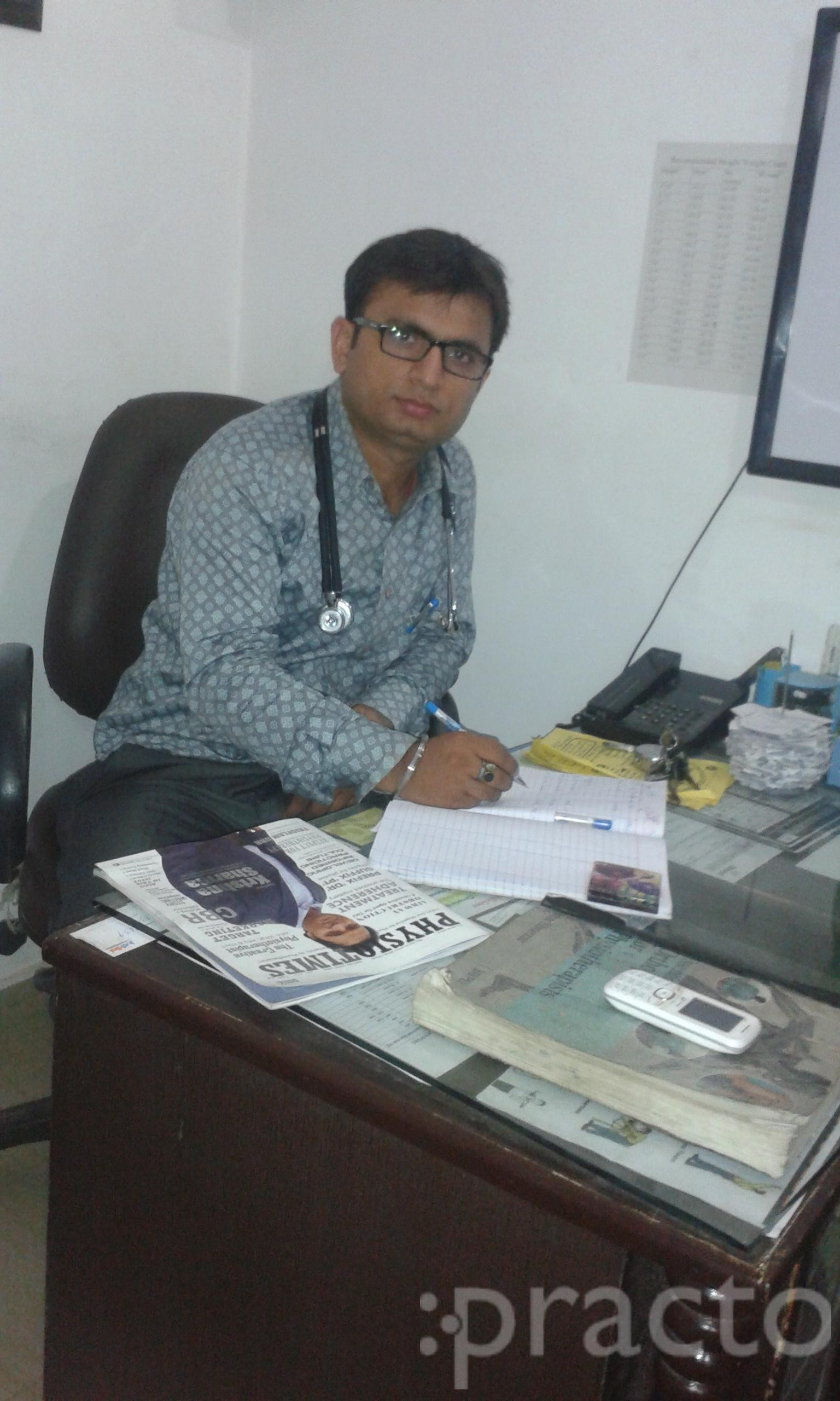 Dr. Vinay Verma PT - Physiotherapist