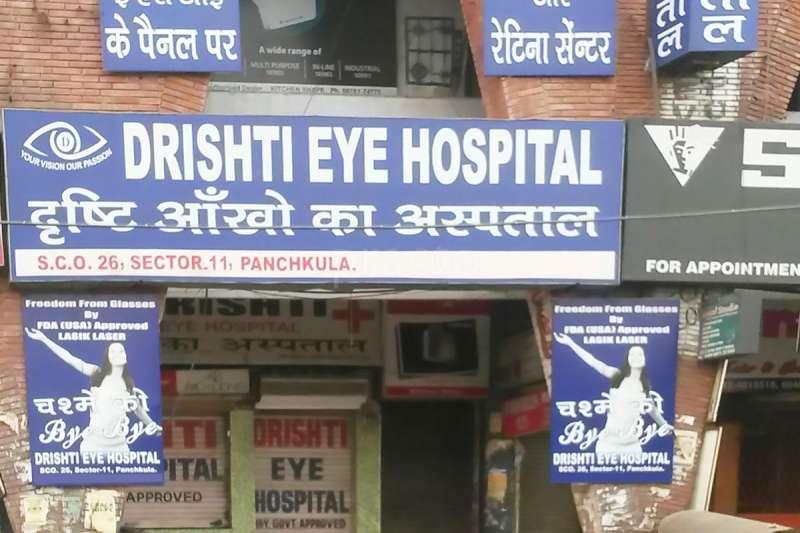 Image result for Drishti Eye Hospital, Panchkula, Haryana, India
