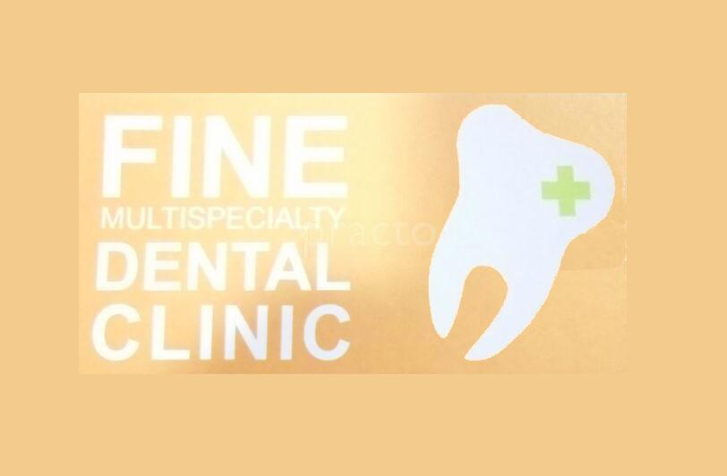 Fine Multispeciality Dental Clinic