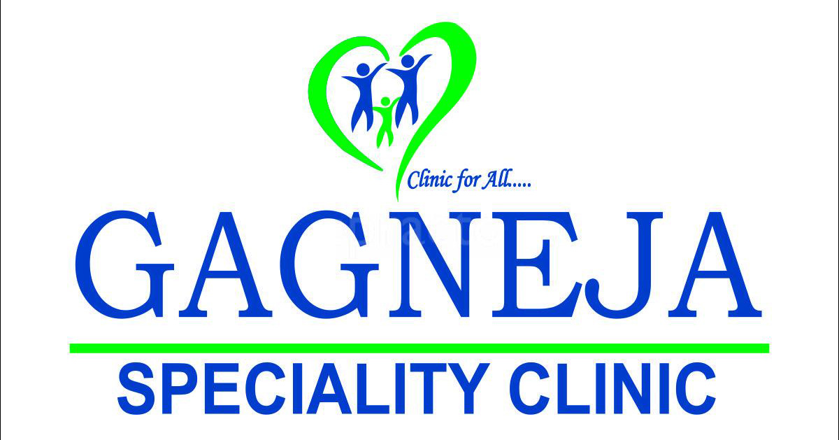 Gagneja Speciality Clinic
