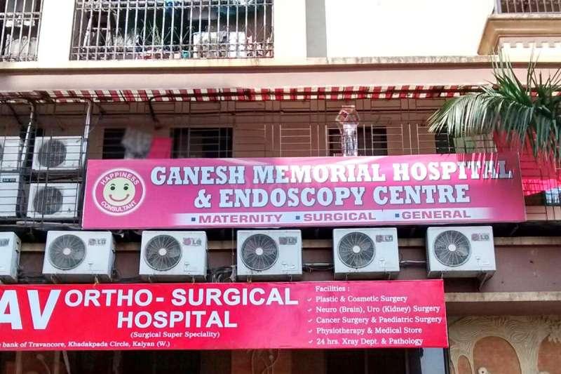 Ganesh Memorial Hospital & Endoscopy Centre - Image 1