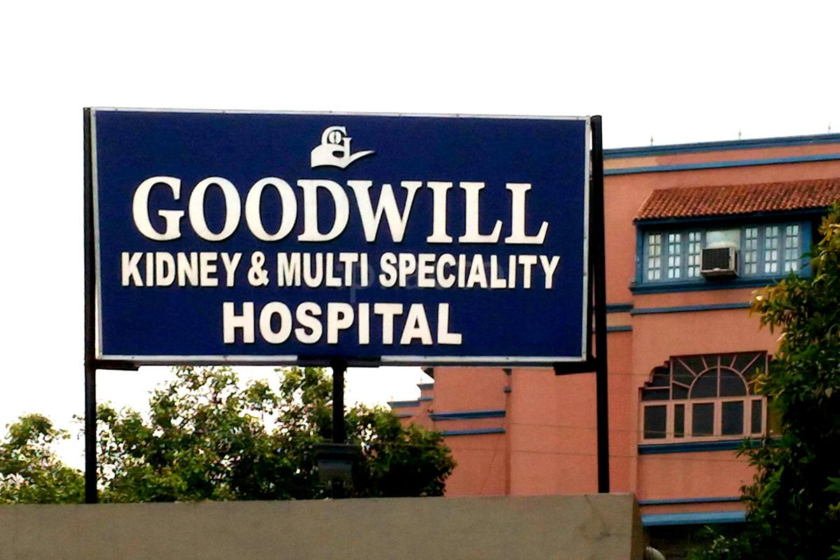 Goodwill Hospital - Kidney And Surgical Centre, Multi