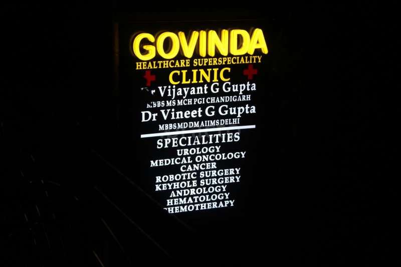 Dr  Vijayant Govinda Gupta - Urologist - Book Appointment