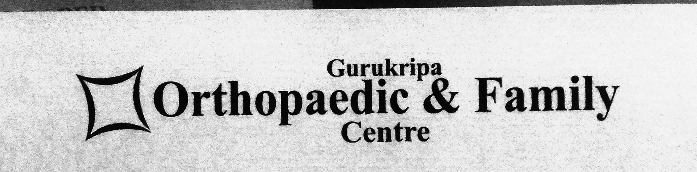 Gurukripa Orthopaedic & Medical Centre