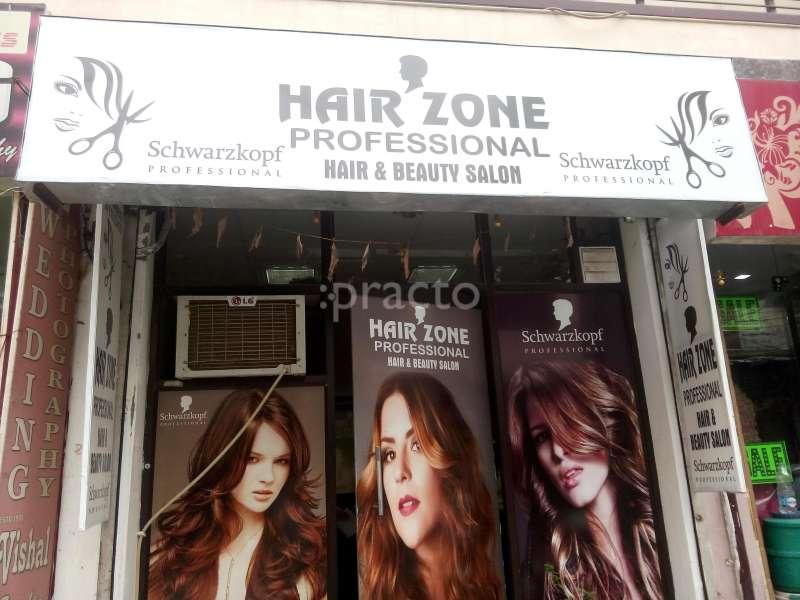 Zone косметика для волос