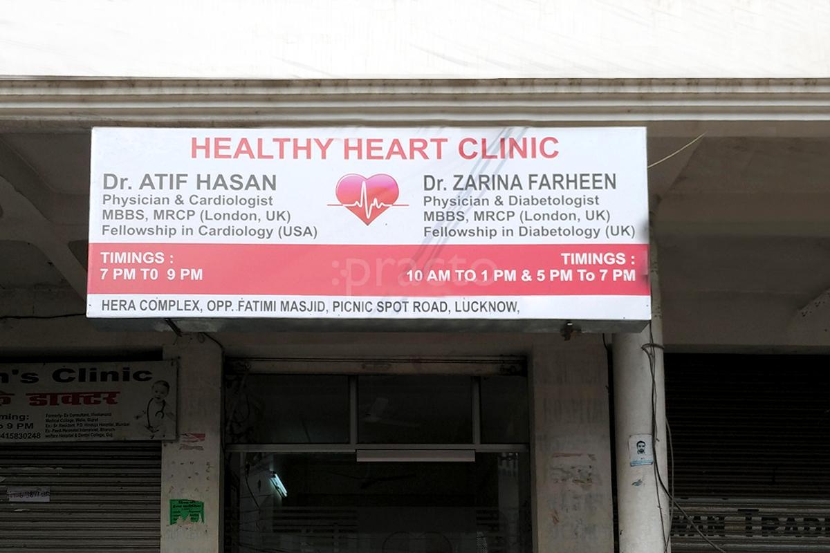 Healthy Heart Clinic, Cardiology Clinic in Vikas Nagar