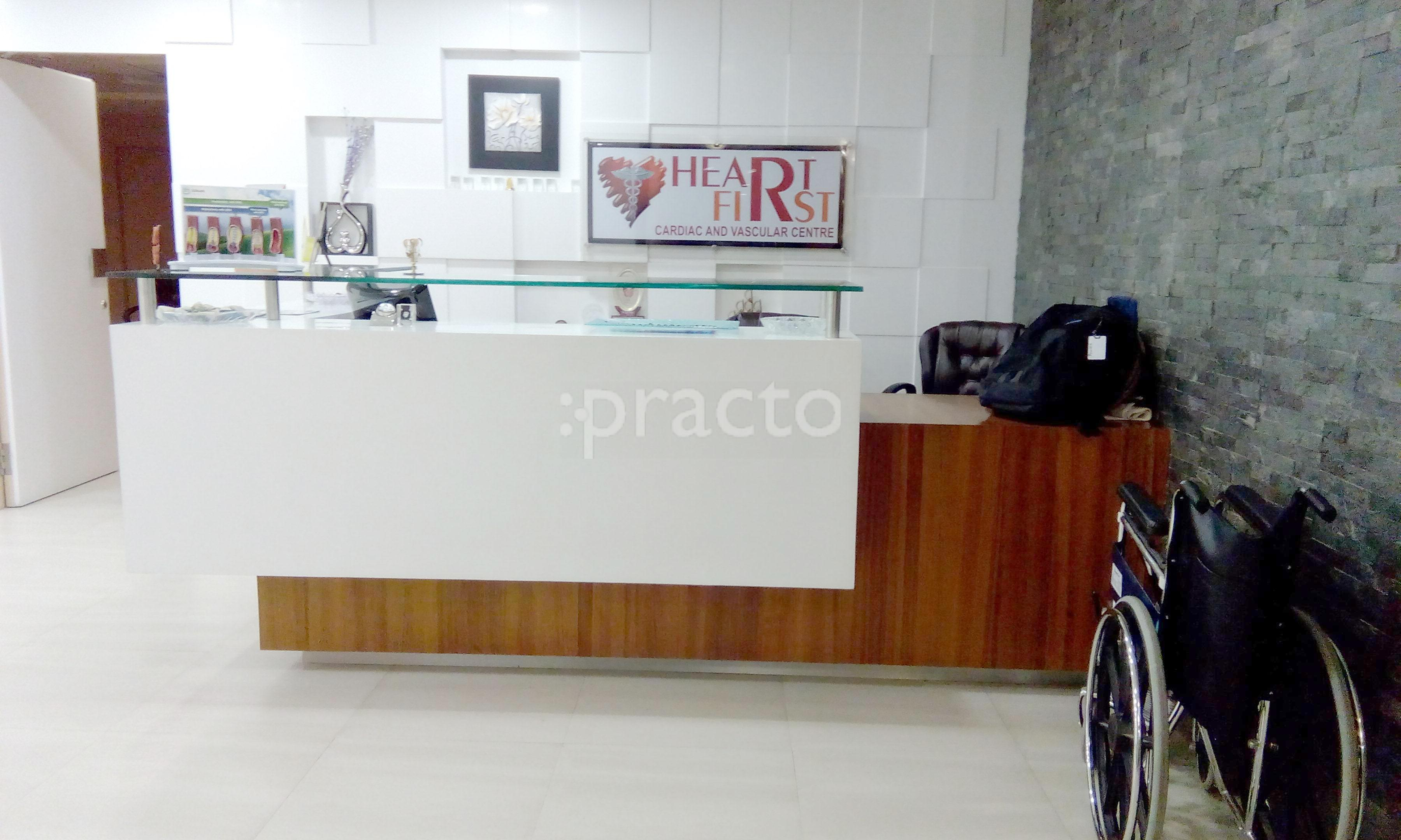 Heart First Hospital, Cardiology Hospital in Athwalines, Surat