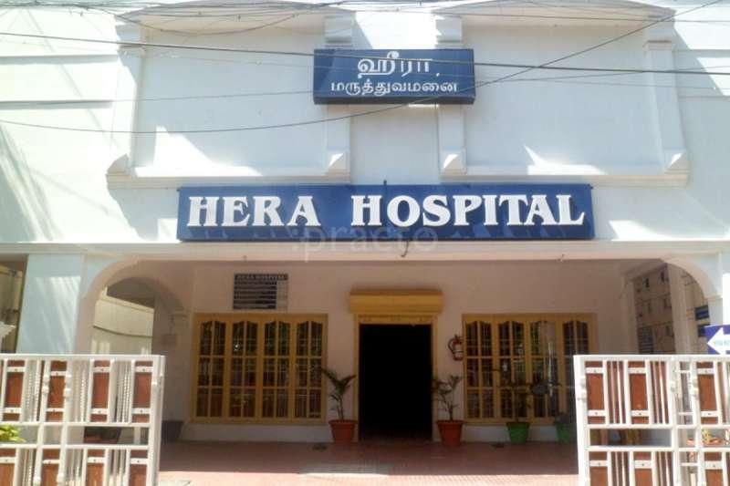 Hera Hospital - Image 1