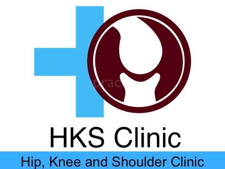 HKS Clinic