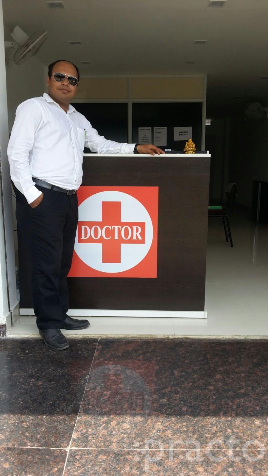 Dr. Imtiaz Kabirudin Bandeali - Ear-Nose-Throat (ENT) Specialist