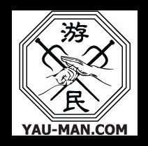 Instituto Yau-Man de Cultura Chinesa do Brasil