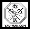 Instituto Yau-Man de Cultura Chinesa do Brasil