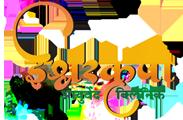 Ishwarkrupa Ayurved Clinic