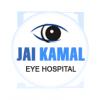 Jai Kamal Eye Hospital