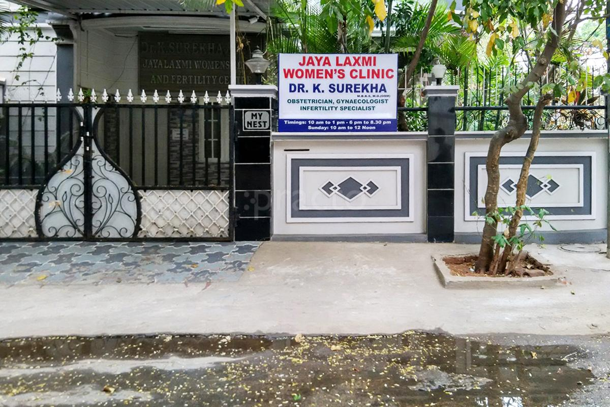 Gynecologist/Gynaecologists in Hyderabad - Instant Appointment ...