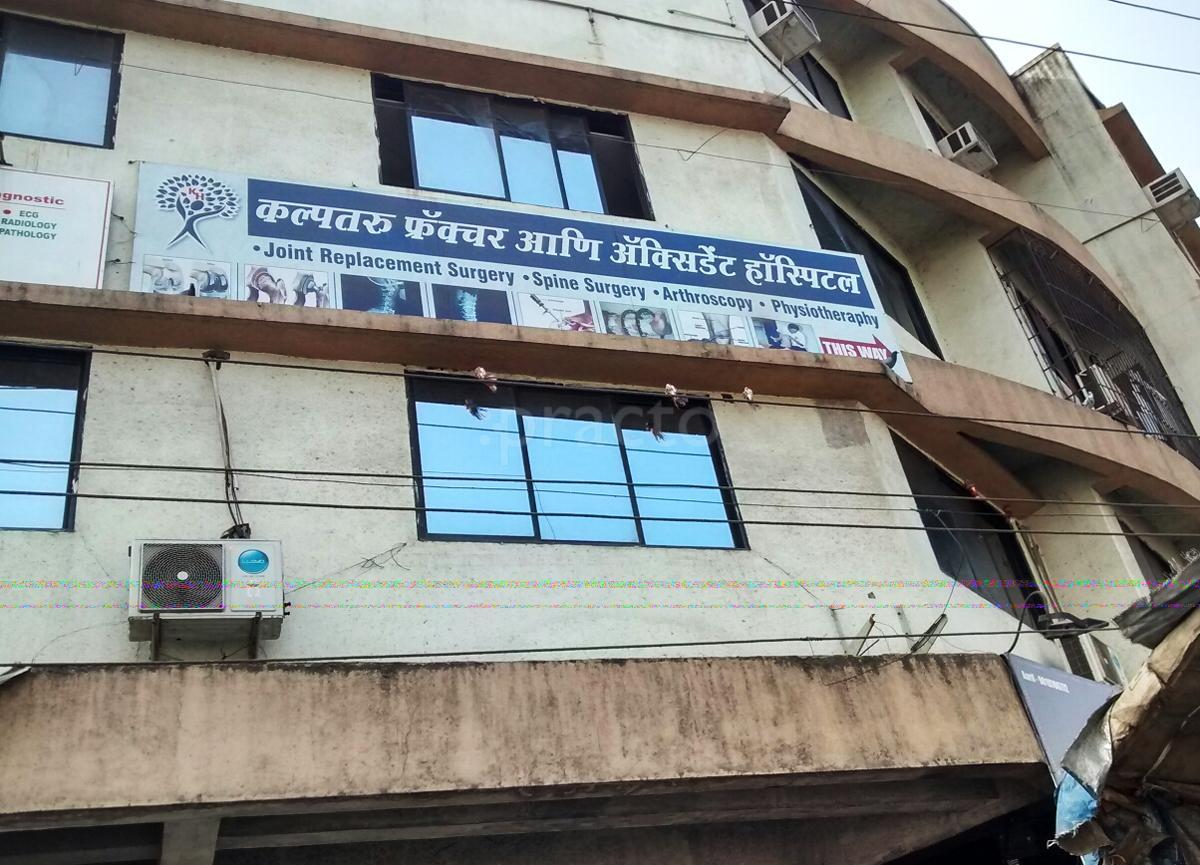 Kalpataru Fracture & Accident Hospital, Orthopedic Hospital in