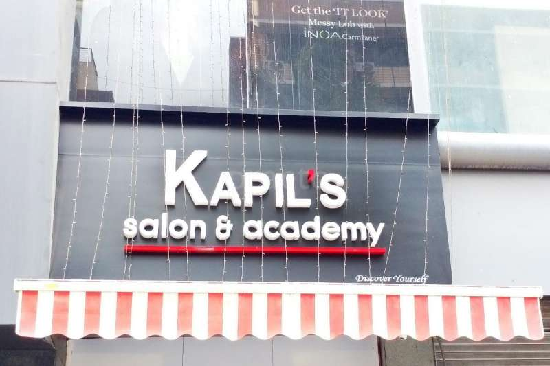 Kapils salon - 1