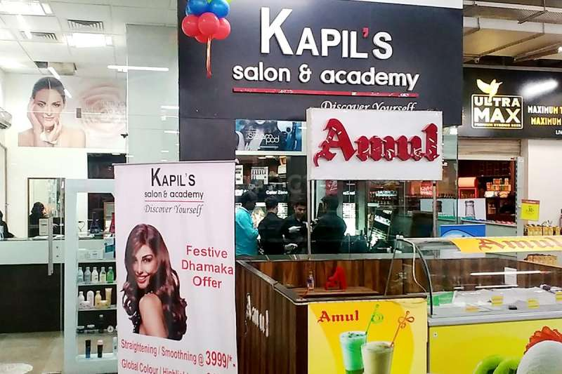 Kapil's Salon And Academy - 1