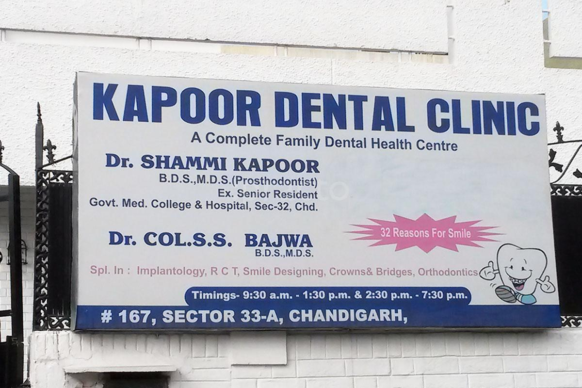 Kapoor Dental Clinic, Prosthodontics Clinic in Sector-33, Chandigarh