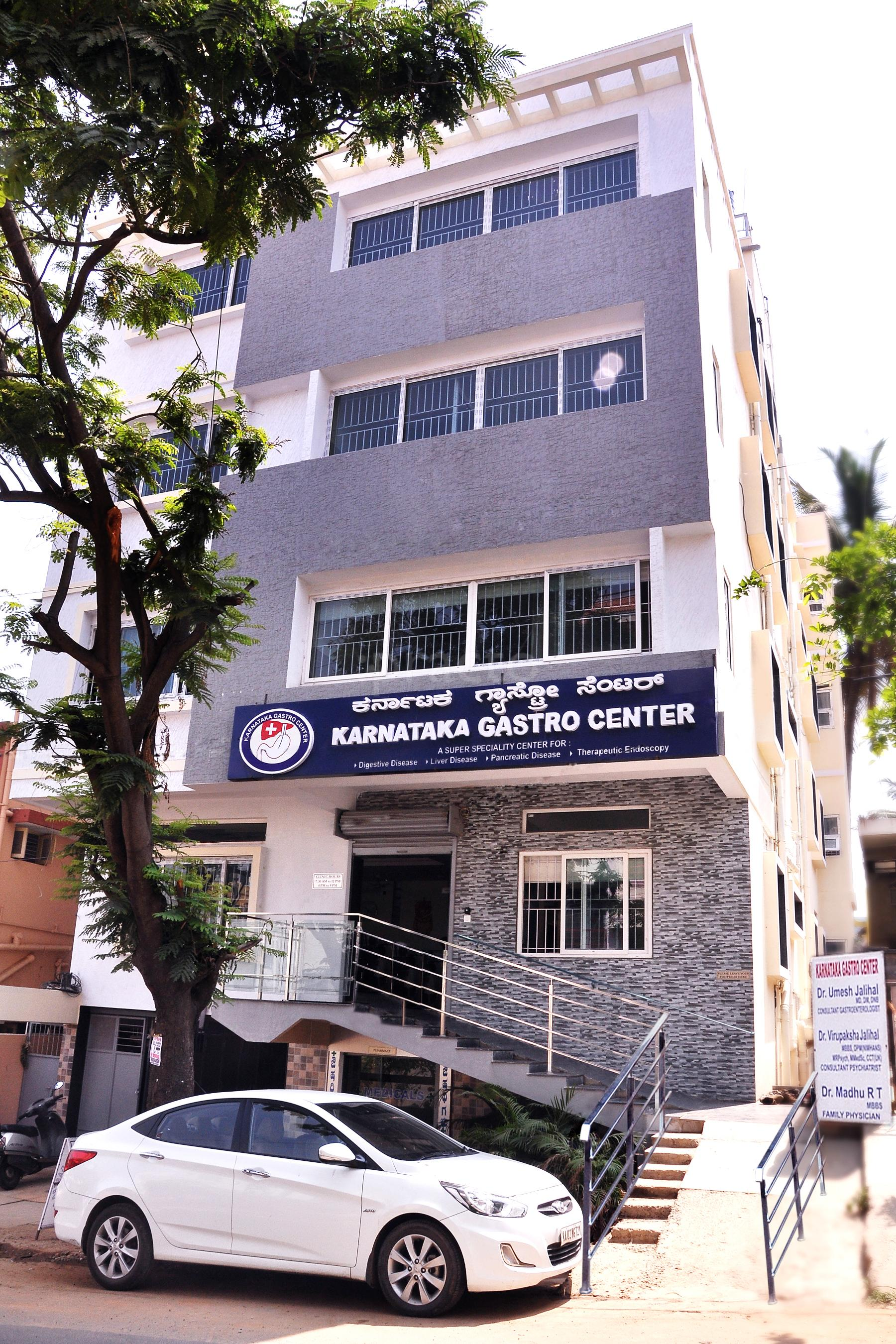 Gastroenterologists In Austin Town Near Koshy S Bakery, Bangalore