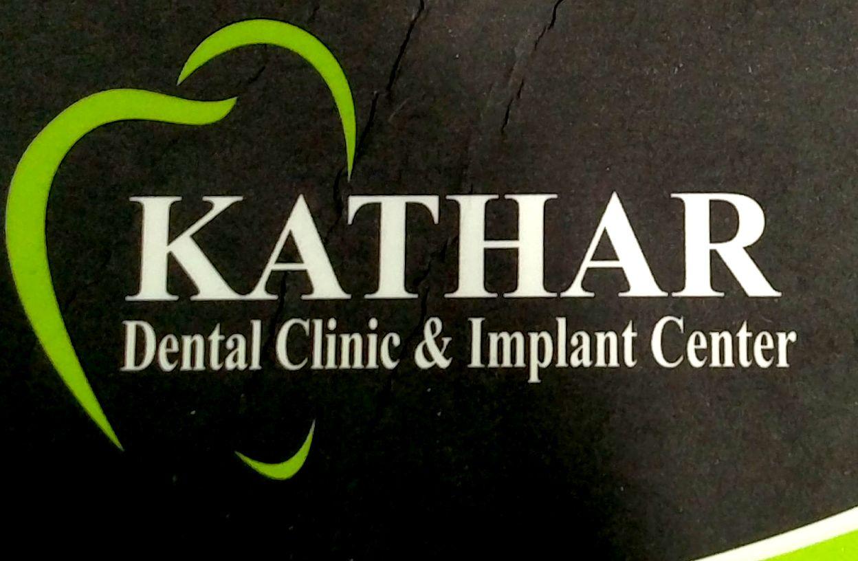 Kathar Dental Clinic