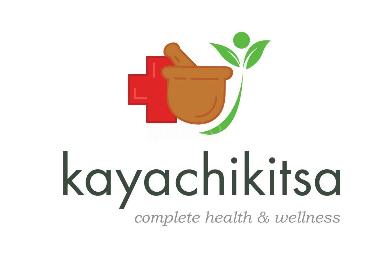 Kayachikitsa