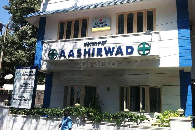 Khincha Dental Centre   Image 1 ...