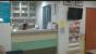 Klinik Noor Hajar - Image 1