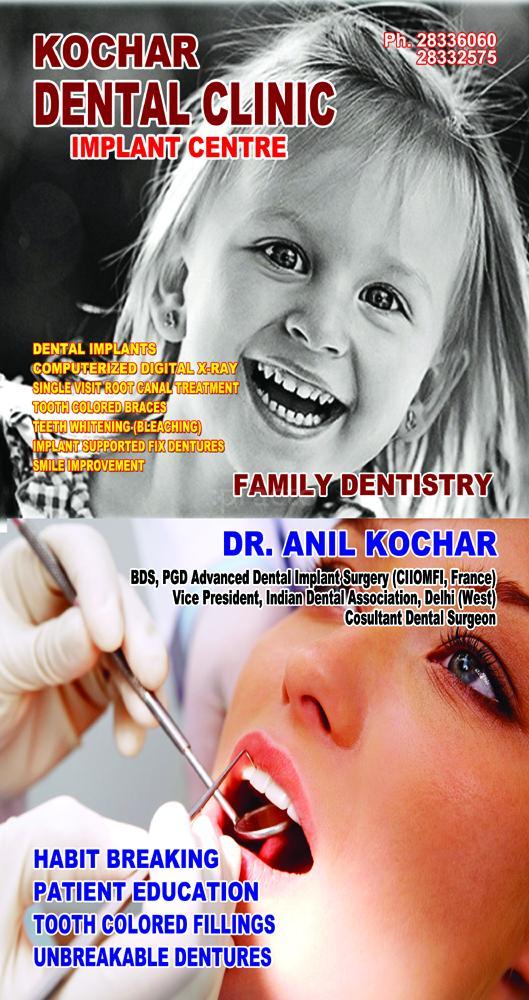 Dr. Anil Kochar - Dentist in Tilak Nagar, Delhi | Practo