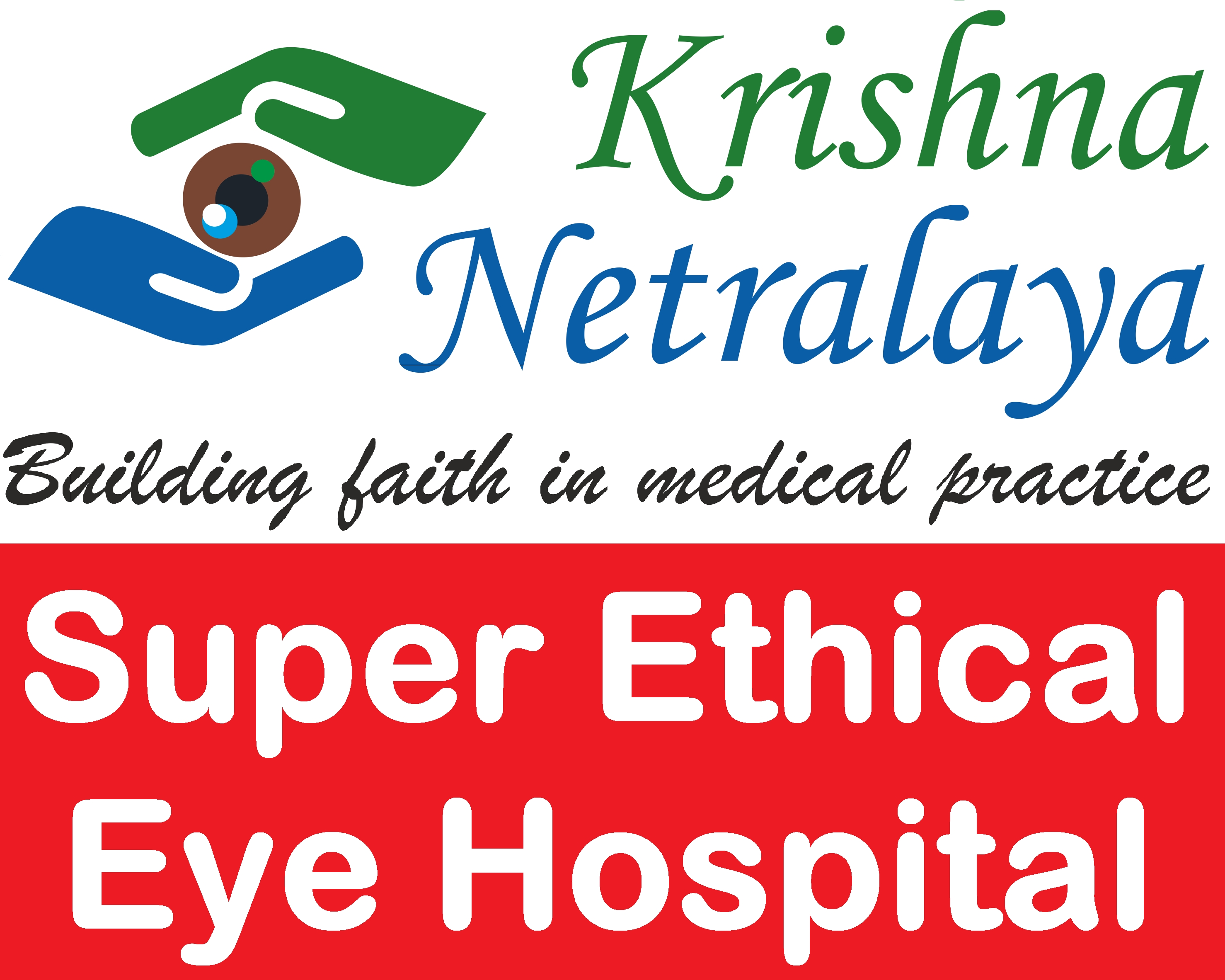Krishna Netralaya