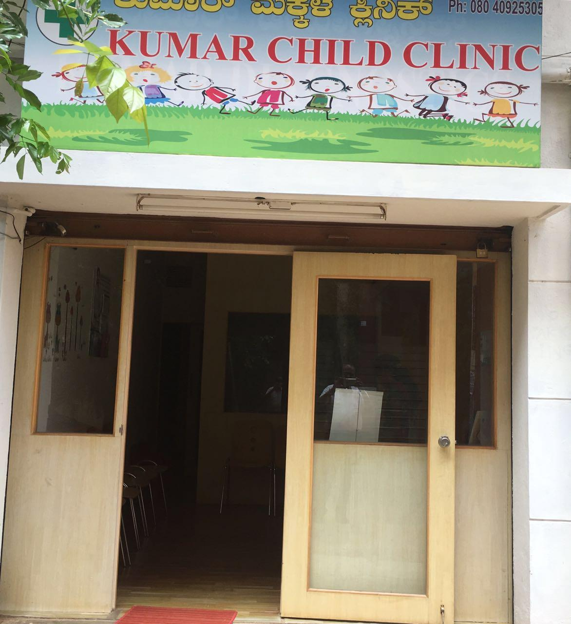 Kumar Children Clinic