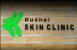 Kushal Skin Clinic - Image 2