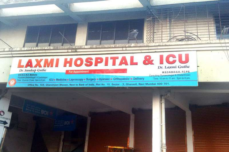Laxmi Hospital And ICU - Image 1