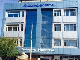 Image result for Leelawati Hospital, Ambala, Haryana, India