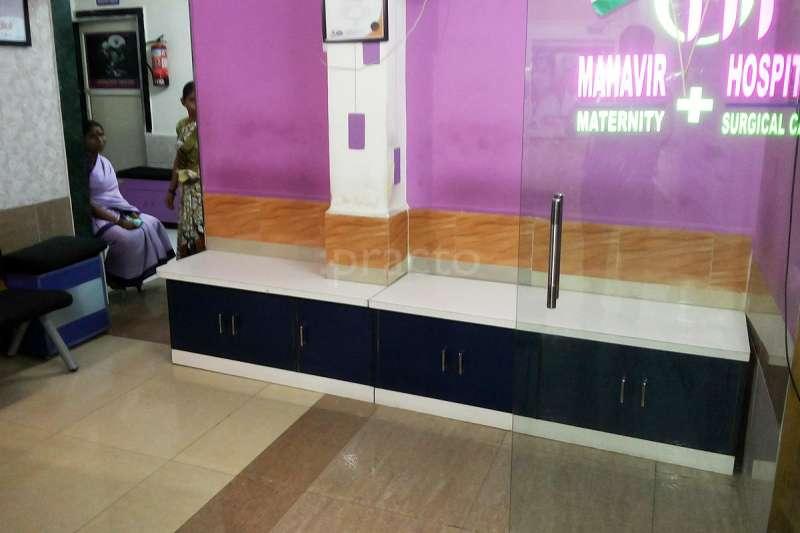 Mahavir Maternity and Surgical Hospital - Image 12