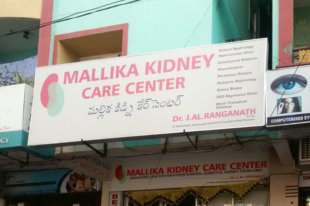 Nephrologists In Kphb, Hyderabad - Instant Appointment Booking, View